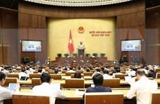 La 14e législature de l'AN  : début des séances de questions-réponses de la 10e session