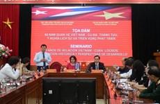Colloque sur les 60 ans des relations entre le Vietnam et Cuba