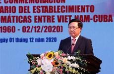 Meeting en l'honneur du 60e anniversaire des relations diplomatiques Vietnam-Cuba