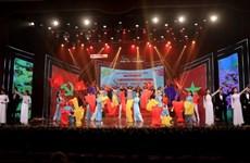 Le programme artistique « La confiance en le Parti brille à jamais » à Hanoï