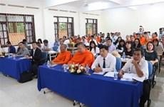 Développement durable de la culture des ethnies minoritaire au Sud