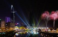 Ho Chi Minh-Ville : de multiples activités culturelles pour accueillir le Nouvel An 2021