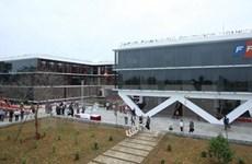 Le parc de haute technologie de Hoa Lac devra voir grand
