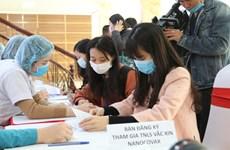 COVID-19 : un deuxième vaccin développé par le Vietnam sera testé sur l'homme