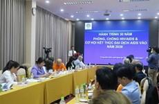 Hô Chi Minh-Ville: Environ 5.000 personnes infectées par le VIH ne sont pas encore identifiées