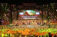 Concert pour saluer le succès du 13e Congrès national du Parti