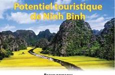 Potentiel touristique  de Ninh Binh