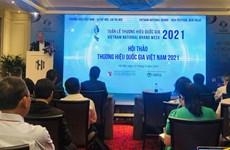 Pour promouvoir la marque nationale du Vietnam