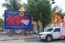 Élections législatives: deux autres provinces sont autorisées à tenir des élections anticipées