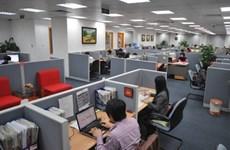 Bureaux de location: Hanoï attire des entreprises sud-coréennes