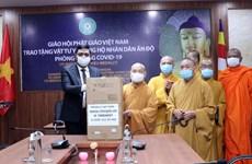 La Sangha bouddhiste du Vietnam au côté du peuple indien dans sa lutte contre le COVID-19