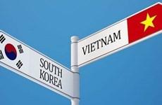 Bientôt le Forum des affaires Vietnam – République de Corée 2021