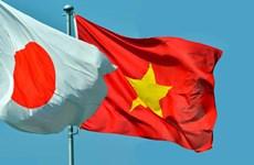 Le Vietnam et le Japon renforcent leur coopération dans la défense