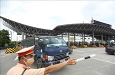 """Le portail """"Luong xanh"""" présente encore de graves failles de sécurité"""
