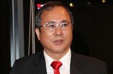 Proposition de poursuivre en justice d'anciens dirigeants de Binh Duong