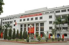 Félicitations du président Nguyen Xuan Phuc à l'Académie politique