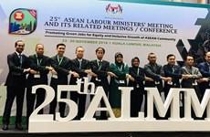 Le Vietnam participe à la 25e Conférence des ministres du Travail de l'ASEAN