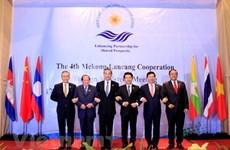 La 4e conférence ministérielle sur la coopération Mékong-Lancang  