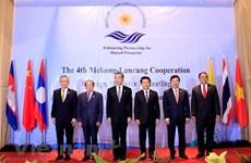 Mékong-Lancang : Les ministres des AE soutiennent une économie mondiale ouverte