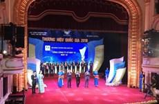 Vietnam Value 2018 : 97 entreprises honorées