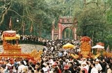 Le film bilingue « Le temple des Rois Hùng - La patrie sacrée » voit le jour