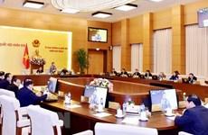 Clôture de la 30ème session du Comité permanent de l'AN