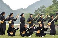 La préservation de la culture des minorités ethniques des zones frontalières