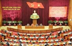 La Commission centrale des Affaires intérieures du Parti contribue à la lutte contre la corruption