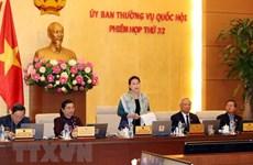 Ouverture de la 32e réunion du Comité permanent de l'Assemblée nationale