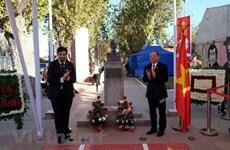 Le Vietnam et le Chili signent un accord pour la réparation du parc Ho Chi Minh
