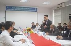 Inauguration du Centre de coopération AIEA-VINATOM sur l'eau et l'environnement
