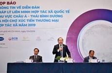 Créer un cadre juridique pour les produits des coopératives vietnamiennes