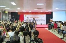 Un forum sur la protection des femmes contre les abus sexuels