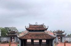 Le temple Cao An Phu
