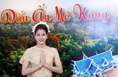 Présentation des produits touristiques « Empreintes du Mékong » et « Côn Dao sacré »