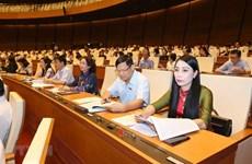 4e journée de travail de la 7e session de la XIVe législature de l'AN