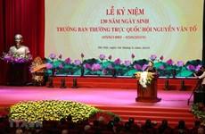 Célébration du 130e anniversaire du président du Comité permanent de l'AN Nguyen Van To