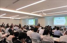 La province de Phu Yen fait appel aux capitaux japonais pour six projets