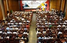 Réunion mathématique Vietnam - États-Unis à Quy Nhon