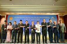 Le vice-président de l'AN Uong Chu Luu à la réunion des dirigeants de l'AIPA-ASEAN