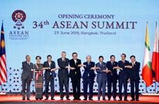 La réunion restreinte du 34ème sommet de l'ASEAN