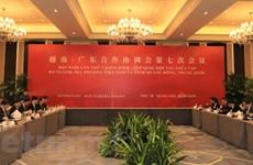 Promotion de la coopération entre le Vietnam et la province chinoise du Guangdong