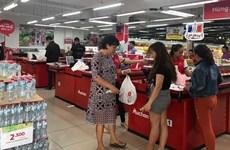 Saigon Co.op rachète le système de vente au détail Auchan