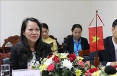 Promouvoir l'égalité des sexes pour la promotion des femmes de minorités ethniques