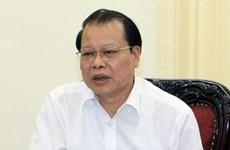 Le Bureau politique sanctionne l'ancien vice-Premier ministre Vu Van Ninh