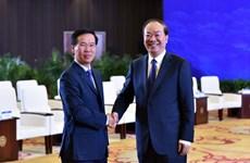 15ème séminaire théorique des Partis communistes du Vietnam et chinois