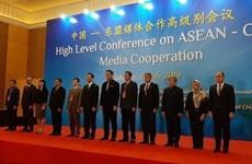 Les relations ASEAN-Chine entrent dans une nouvelle phase de développement intégral
