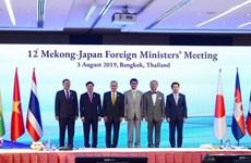 Le Vietnam affirme son engagement en faveur de la coopération entre le Mékong et le Japon