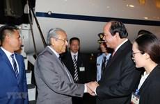 Le Premier ministre malaisien entame sa visite officielle au Vietnam