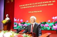 La cérémonie nationale marque les 50 ans de mise en œuvre du Testament du Président Ho Chi Minh
